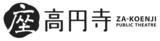 �C劇場ロゴ_英字あり長_横.jpg
